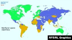 Harta libertății presei desenată de Freedom House, 1 mai 2014
