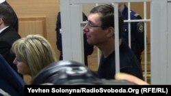 Судебный процесс по делу Юрия Луценко, февраль 2012