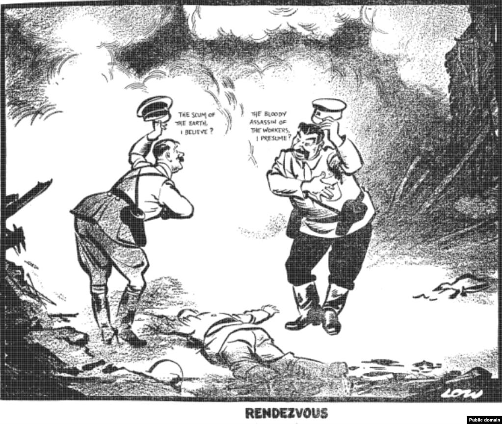 Брытанскі погляд на пакт аб ненападзе ў карыкатуры Дэйвіда Лоў у газэце Evening Standard 20 верасьня 1939 году.