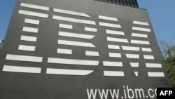 Logotip IBM-a