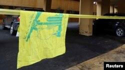 پرچم حزبالله