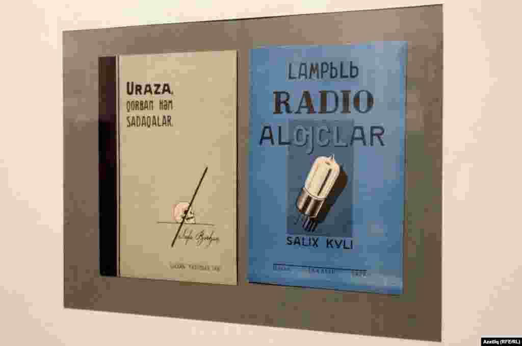 """Лампалы радиоалгычылар"" . Татиздат, 1929 ел."