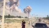 صحنهای از انفجار روز دوشنبه در آریس