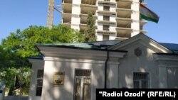 Хона-музейи Садриддин Айнӣ, 7-уми майи 2020
