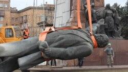 Падение последнего Ленина в Крыму | Радио Крым.Реалии