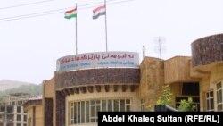 مبنى مجلس محافظة دهوك