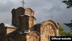 Црквата Св.Ѓорѓи во Старо Нагоричане.