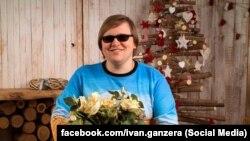 Іван Ганзера (фото з Facebook)