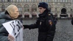 """На Красной площади задержан """"Владимир Путин"""""""