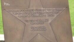 На алеї зірок в Страсбурзі відкрили зірку Героїв Небесної сотні (відео)