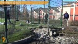 У Донецьку снаряд влучив у шкільний майданчик