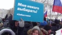 Задержания сторонников Навального в Томске