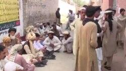 وزیرستانیان د خپلو غوښتنو لپاره پر احتجاج دی
