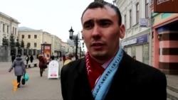 Казаннар Русия-Украина низагына ничек карый?