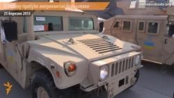 Українські військові сіли за кермо американських броньовиків
