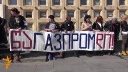 """""""Mur i gjallë"""" kundër Gazpromit"""
