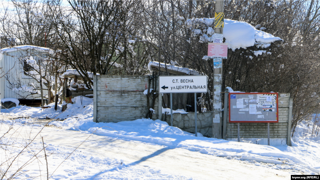 Вулиця Центральна у садовому товаристві «Весна» на території села