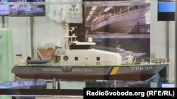 Макет майбутнього катера для українських прикордонників