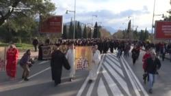 Protest SPC ispred crnogorskog parlamenta