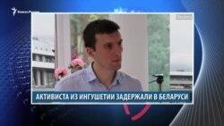 Видеоновости Кавказа 8 мая