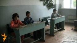 Սահմանամերձ գյուղի փակվող դպրոցում «լավ են սովորում»
