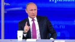 Путин осудил новые санкции США против России