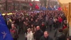 Хронология Майдана