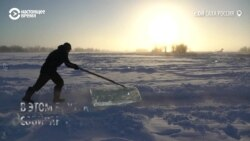 Воду изо льда люблю, а из-под крана не люблю