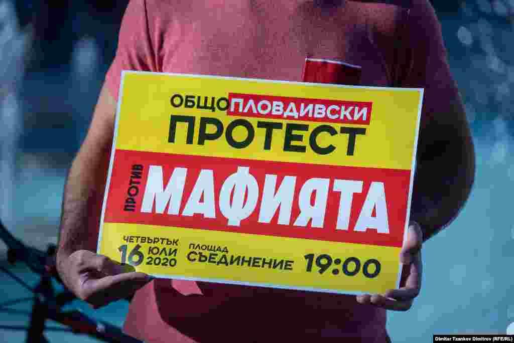 """Протестиращите на 10 юли в Пловдив носеха плакати с покана за """"Общопловдивски протест против мафията"""", планиран за 16 юли от 19 часа. Тогава в София и други градове в страната ще се проведе антиправителствен протест."""