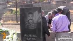 Ազատամարտիկի մահվան համար մեղադրվողները ազատ են արձակվել