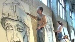 Донецьке мистецтво в ізоляції