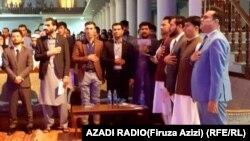 نشست جوانان در تالار لویه جرگه در کابل