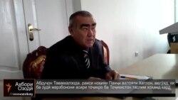 Председатель Пянджского района заявил, что талибы скоро отпустят пограничников