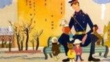 """Иллюстрация """"Дядя Степа"""""""