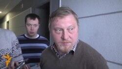 Логвінава асудзілі на амаль мільярд рублёў