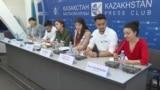 Молодые активисты создали движение «Oyan, Qazaqstan»