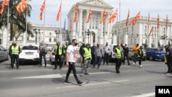 Протест пред Владата на организаторите на настани - Скопје 12 април 2021