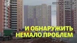 "Как живет самый новый микрорайон Казани - ""Салават күпере"""