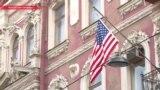 «Пускай валят на родину»: кого из посольства США вышлют из РФ, и как к этому относятся россияне