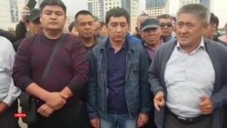 Сайлау нәтижесіне қарсы шыққандарды полиция ұстады