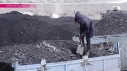 Кара-Кече. Люди гибнут за уголь
