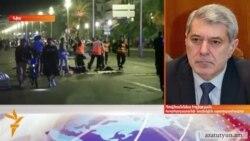 Ահաբեկչություն Ֆրանսիայի Նիս քաղաքում, զոհվել է առնվազն 80 մարդ