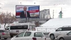 Что вы думаете об обещаниях Владимира Путина?