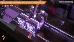 Черкащани на 3D принтері виготовлятимуть таблички шрифтом