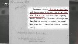 Павел Вэнт, генэрал няўзброенай рэспублікі