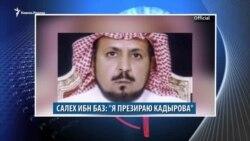 Видеоновости Кавказа 28 октября