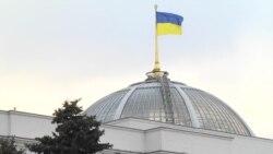 Історія створення і перші кроки Національного антикорупційного бюро України