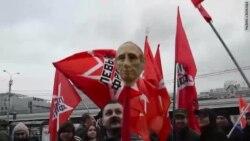 Антиолигархический марш в Москве