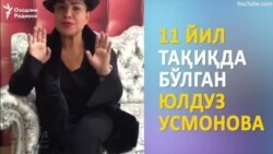 Мирзияев возвращает на большую сцену артистов, которые долгие годы находились под негласным запретом.