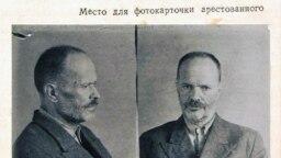 Петр Зленко после ареста